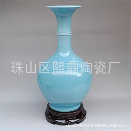 Cheap Stylish Home Furnishings Jingdezhen Ceramics Color Glaze Blue Bottle Vase Buy Modern And Stylish