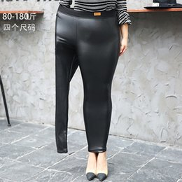 Wholesale Sexy Pu Clothing - Fashion Club Leggings PLUS Size Elastic Women Smooth PU Leather Sexy Female Pants Sexy Party Clothing Trousers