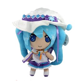 Wholesale Dolls Vocaloid Miku - 1Pcs Free shipping Japanese Animation Hatsune Miku Vocaloid Snow Miku Magical Snow 30cm Plush Soft Doll Toy Loose