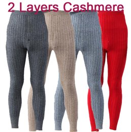 Wholesale Velvet Men Sport Pants - Wholesale-Compression Running Tights Thicken Men Winter Pants Cashmere Velvet Leggings Mens Compression Tights Men Legging Sport Fleece