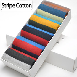Wholesale- Men Cotton Stripe Socks  New Multi-Color Anti-Bacterial Comfortable Deodorant Breathable Casual Man Sock (5 Pairs / Lot) cheap deodorant brand wholesale от Поставщики дезодорант бренд опт