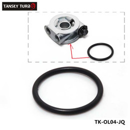 Танский-производительность автомобиля масляный фильтр масляный радиатор сэндвич плита уплотнение Cos стоит часть-O кольцо TK-OL04-JQ от