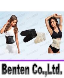 Wholesale Fitness Hours - Hour Glass belt atex waist cincher,new women's waist training corsets,hot shapers waist trainer,Shapewear slimmers,fitness slimming belt LLF