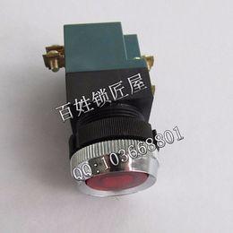 Wholesale Yamaha Wholesale Parts - Horizontal machine round start button switch RH-2 and 268B switch, DeFu with key machine parts