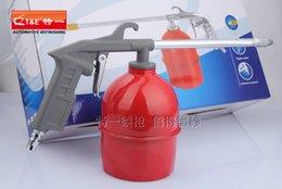 Wholesale Air Paint Gun Cups - car air washing gun DO-10B red cup pneumatic cleaning gun