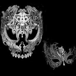Wholesale Venetian Full Face Masks - Funny Silver Men Lady Full Face Skull Phantom Swan Costume Venetian Demon Metal Party Couple Mask Wedding Masquerade Masks Set