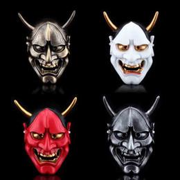 accesorios de filmación Rebajas Shirakiin Riricho Anime Máscara Cuerno Completo Decoración Resina Cosplay Apoyos Película Máscara Colección Fiesta de Halloween Disfraz Accesorios SD337