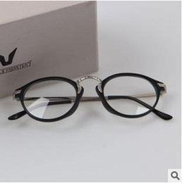 Wholesale Young Metal - Eyes glance circle metal flat lens literary female young men and women with the money Flat glasses