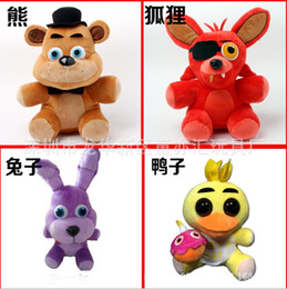 Wholesale Movie Night Gift - Game Five Nights at Freddy's Plush Bonnie Foxy Freddy Chica Fazbear Fever Plush Toy Stuffed Soft Dolls For Great Gift