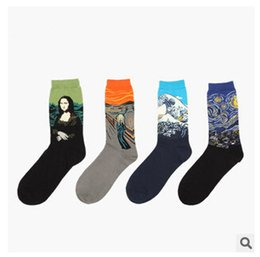 Wholesale Van Gogh Prints - Wholesale- Van Gogh painting abstract retro artistic Mona Lisa socks Christmas socks for men and women in tube socks free shipping