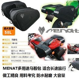 Wholesale Dropshipping Available - Ship By Fedex New Motorcycle Saddlebag Motorcycle Side Bag For Japan Export Order Standard 57L MB-08 Freeshipping Dropshipping Is Available