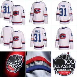 Wholesale Gold P - 100 Classic Authentic Player Jersey Montreal Canadiens 31 Carey Price 11 Brendan Gallagher 27 Alex Galchenyuk 67 Pacioretty 76 P K Subban