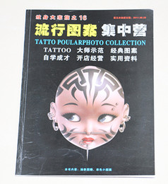 Wholesale Wholesale Books Tattoos - Wholesale- Free Shipping World Tattoo Atlas Vol.1-2 Tattoo Flash Sketch Book A4 New tattoo book