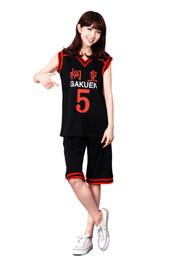 Wholesale Cosplay Aomine - Kuroko no Basuke Cosplay Aomine Daiki Too Gakuen NO.5 Basketball uniforms