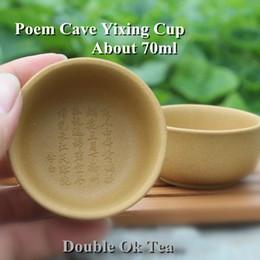Wholesale Tea Set Yixing Kung Fu - Wholesale-sale 70cc duan ore yixing tea cup poem engraving real handmade zisha ceramic kung fu Drinkware set service 4 purple clay cups