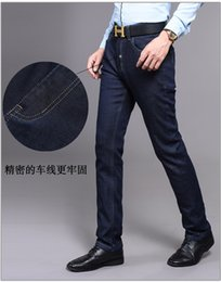 Wholesale Corduroy Jeans - Men's trousers Stretch jeans 100% cotton trousers corduroy Fleece washed straight business casual size 29-42 FREE SHIPPING 8191