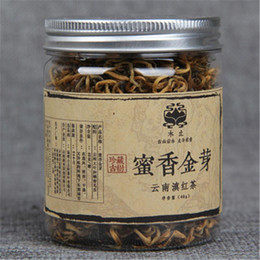 Wholesale Large C - C-HC050 Yunnan Fengqing Dianhong tea black tea 40g Chinese Kung Fu cha red honey fragrance gold buds large leaves organic tea