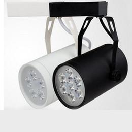 Wholesale Led Ceiling Track - New Arrival Led Track Rail Lighting 5W 7W Black Shell White Shell Led Projection Lamp Led Ceiling Light Led Spotlight Wall Lamp 20pcs lot