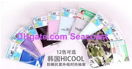 Wholesale Arm Covers - 500pcs lot Unisex Adult Stretch Sports Sun Block Anti UV Protection Gloves Elbow Length Driving Arm Sleeves Arm Cooling Sleeve Covers Golf