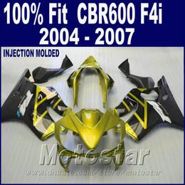 Части мотоцикла впрыски для HONDA CBR 600 F4i обтекатели 2004 2005 2006 2007 OEM cbr600 f4i 04 05 06 07 желтый кузов HFSW supplier oem parts honda от Поставщики oem parts honda