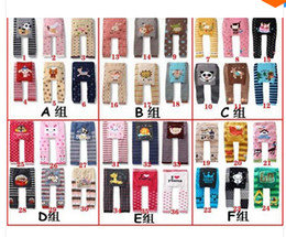 Wholesale Busha Pants Socks - BUSHA Toddler Boys Girls Baby Legging Tights Leg Warmer Socks Pants PP Pants ( Any Size and Color Can Be Choosed )Free shipping