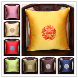 Wholesale Embroidered Linen Cushion Cover - Fine Embroidered Lucky PillowCases Chinese style Natural Cotton Linen Cloth Art Waist Back Zipper Cushion Covers for Chair Couch Decor