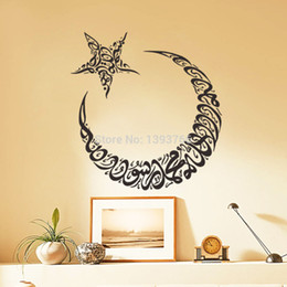 Wholesale Islamic Wall Decorations - Free shipping islamic quote wall stickers home decor muslim letters 506 home decoration adesivo de parede vinyl wall sticker