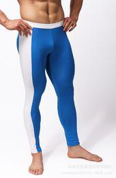 Wholesale Body Pants - Wholesale-1pc New Brave Person Shapers Men's Slimming Pant Body Shaper Yoga Wrestling Singlet Men's Leggings Size-S,M,L-