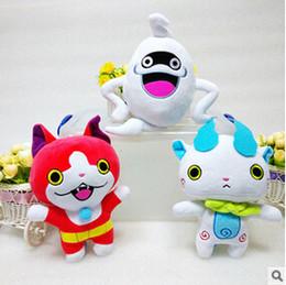 Buy cat toys online uk