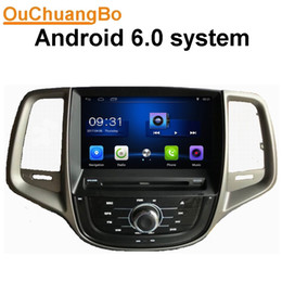 Wholesale Mp3 45 - Ouchuangbo car audio multi media gps nav for Changan Eado support SWC USB BT 3g wifi 4*45 1GB android 6.0 system