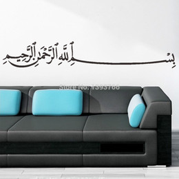 Wholesale Decor Walls Islamic - Free Shipping High quality Carved wall decor Size130*20cm decals home wall stickers art PVC vinyl Islam islamic 503