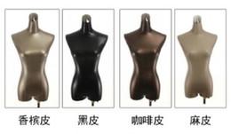Wholesale Dress Model Mannequins - Female bust mannequins female models of high-end leather dress mannequins decorative cloth bag rack display models ,female bust manneqM00047