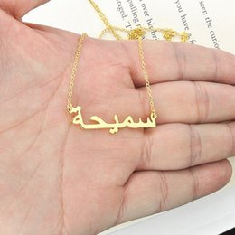 Wholesale custom snakes - Islam Jewelry Personalized Font Pendant Necklaces Stainless Steel Gold Chain Custom Arabic Name Necklace Women Bridesmaid Gift