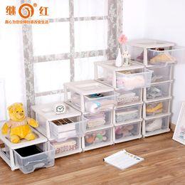 Armário de roupas plásticas on-line-Grande armário de armazenamento de gaveta de caixa de armazenamento de plástico transparente Jihong acabamento armários de armazenamento de roupas de cosméticos