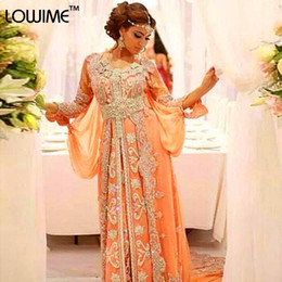 Wholesale Silk Embroidery Pictures - 2017 Fancy Arabic Muslim Abaya Evening Dresses with Long Sleeves Elegant Embroidery Beads Shiny Prom Pageant Gowns Pakistani Dubai Dresses