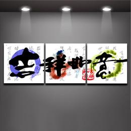 Современная каллиграфия онлайн-3 Панели Сочетание Китайский Стиль Мир Счастье Удачи Каллиграфия Искусство Современная Настенная Живопись Маслом Напечатаны На Холсте Для Украшения Дома