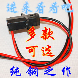 Wholesale Car Ev - Wholesale-EV car charging outlet hydropower bottle male and female plug socket plug electric tricycle accessories