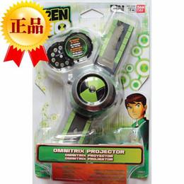 Wholesale Aliens Kid - Ben 10 Ten Alien Force Projector Watch Omnitrix Illumintator Toy Kids Gift