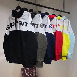 Wholesale Vintage Letter Blocks - 2017 17FW Blocked Hooded hoodies cotton Sweatshirt Big letter star style Men's Slim Personalized hat Design Hoodies & Sweatshirts Jacket