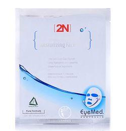 Wholesale Mask Hyaluronic - 10pcs lot Brand 2N Face Mask Hyaluronic Acid Moisturizing Skin Whitening Anti Aging Anti Wrinkle Facial Mask Beauty