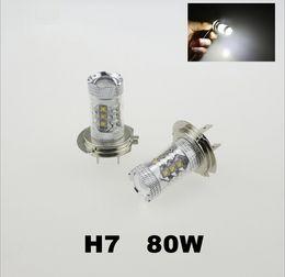 Wholesale H7 Blue Fog Light Bulbs - New Car-styling Super White H7 High Power 80W LED Projector 1920 Lumen Fog Driving Fog Light DRL Replacement Bulbs