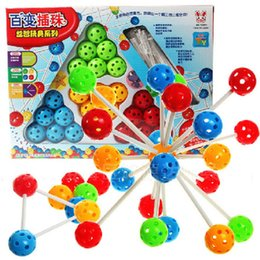 Wholesale Insert Bead Toy - 2016 new hot sale plastic toys changeable DIY inserted beads blocks magic beads intelligence toys free shipping