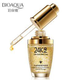 Wholesale Cream Serum - BIOAQUA 24K Gold Face Cream Moisturizing 24 K Gold Day Creams & Moisturizers 24K Gold Essence Serum New Face Skin Care Free Shipping