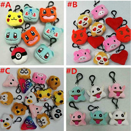Wholesale Hand Puppet Dog Toy - Christmas QQ Bag KeyChains Emoji Monkey Love Pig Pikachu Dog Panda Emoji Plush Keychain Stuffed Plush Doll Toy Keyring For Mobile Pendant