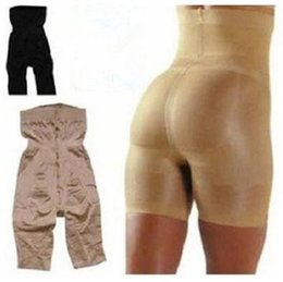 Wholesale Slimming Pants Body Shaping - California Beauty Slim Lift Extreme Body Shaper Body Shaping Garment Slimming Pants Body Sculpting Pants With Opp Package CCA7902 1000pcs