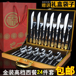 Wholesale High Grade Chopsticks - Free shipping 24picecs set odd full set of high-grade stainless steel steak knife and fork Western tableware spoon Deluxe Gift
