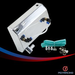 Wholesale Racing Oil Catch Tank - PQY RACING-Universal Welding oil catch tank,can 1L HQ mirror polished PQY-TK06