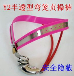Wholesale Male Pink Chastity Belts - NEW malestlye pink color Male Male Adjustable Model-Y Y-type stainless steel chastity belt with 2 Iron chain