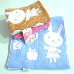 Wholesale Pc Supermarket - Wholesale High Quality Pure Cotton Towels for Children Jacquard Rabbit Super Soft Towels Size 25*50 60g pcs 40 PCS lot for Supermarket Sale