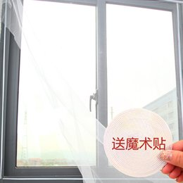 Wholesale Fabric Windows - Via Fedex EMS, DIY FlYSCREEN Anti-Mosquito Polyester Window Screens Self-adhesive Against Mosquito Net Mesh 1.3*1.5m, 400PCS